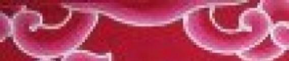 cropped-cropped-544996_137229056410435_100003700244744_165716_1699914702d_n.jpg